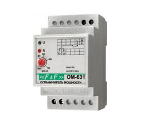 Ограничитель мощности ОМ-631