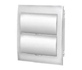 Пластиковые боксы с белой дверцей (ЩРВ-П)